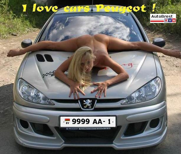 i love cars peugeot! the author's projectvaleri n.kravchuk.